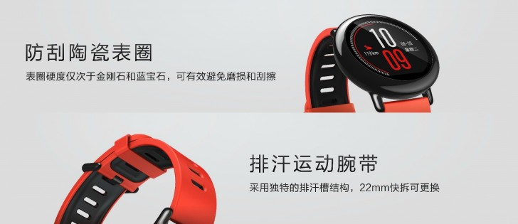 Huami Amazfit es el primer smartwatch de Xiaomi 1