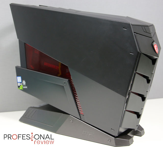 msi-aegis-review01