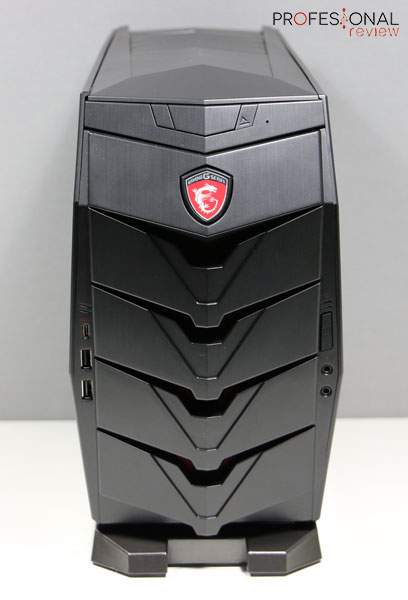 msi-aegis-review02