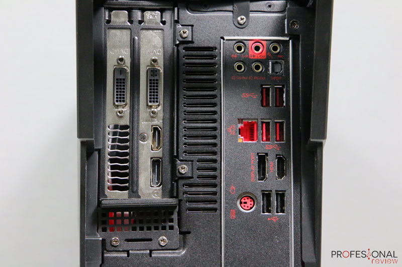 msi-aegis-review07