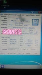 intel-core-i3-7310t