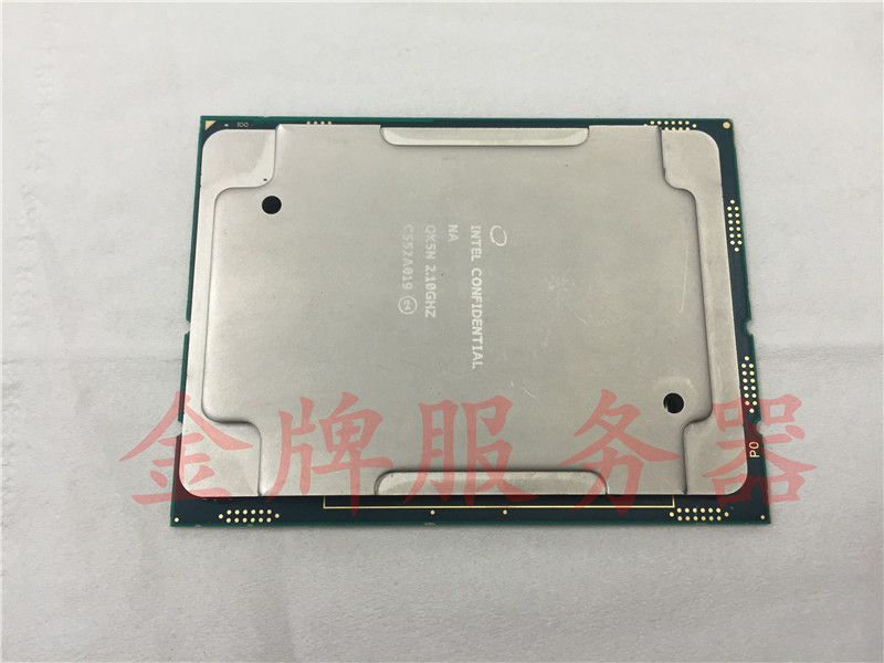 intel-xeon-e5-2699-v5-1
