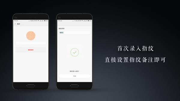 Xiaomi Mi 5 android 7.0