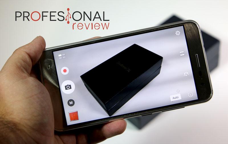 asus-zenfone3-review16