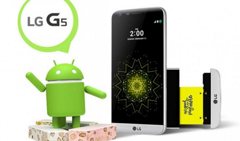 lg-g5-nougat
