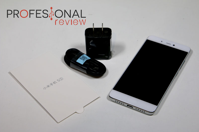 xiaomi-mi5s-review01