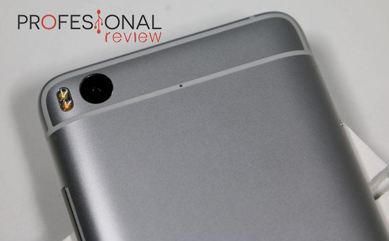 xiaomi-mi5s-review12