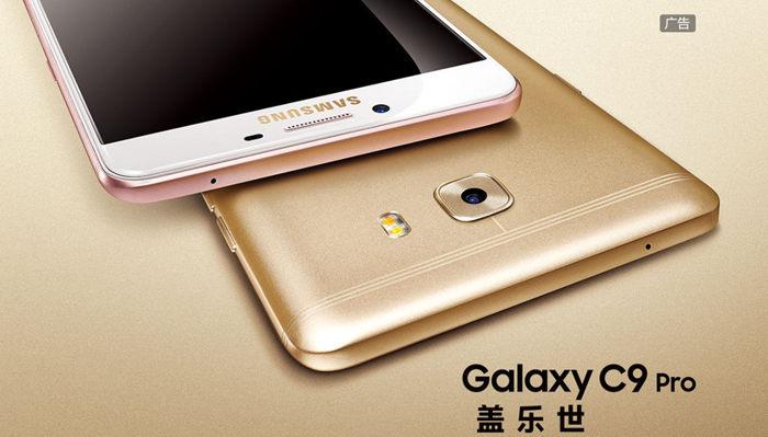 Galaxy Pro C9