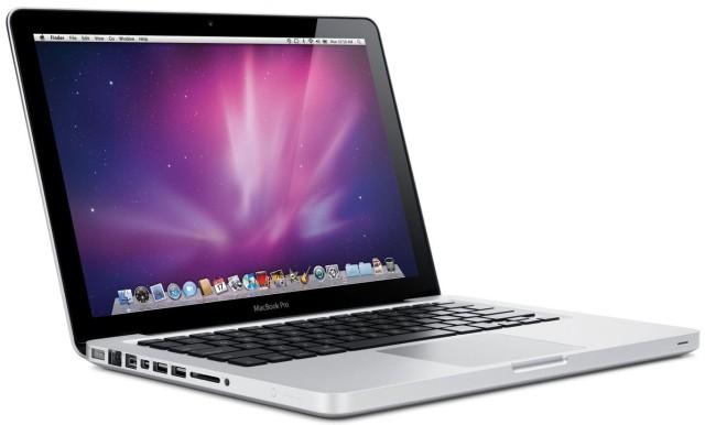 macbook-pro-autonomia