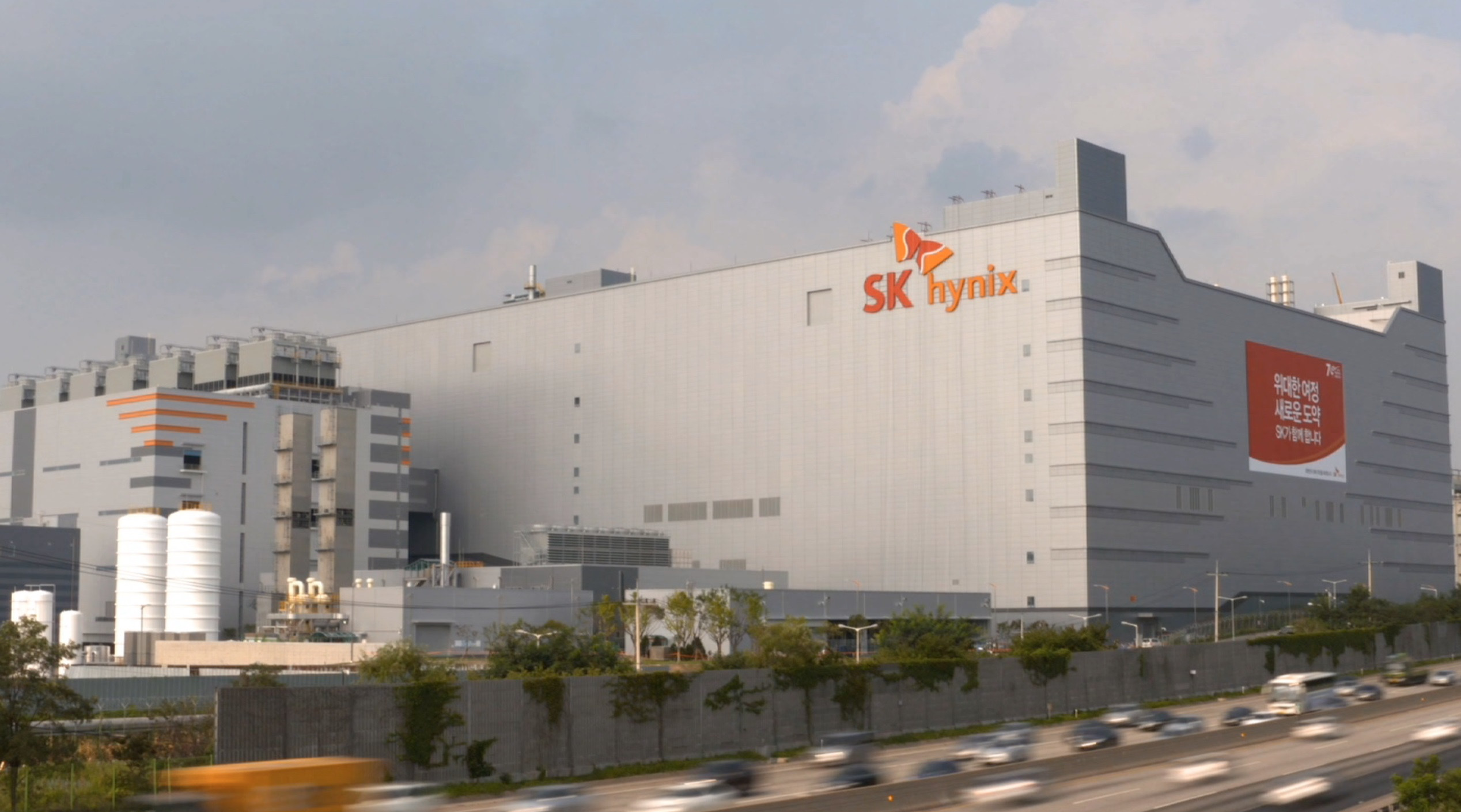 Photo of SK Hynix construirá una nueva fábrica de memoria RAM