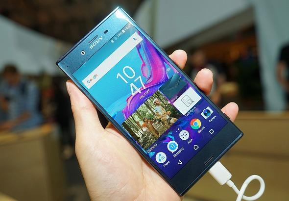 Photo of Sony Xperia XZ recibe la actualización a Android 7.0