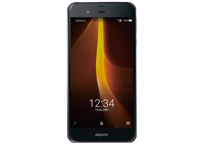 Nokia P1 basado en el Sharp Aquios Xx3