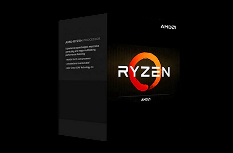 Asi es la caja de AMD Ryzen