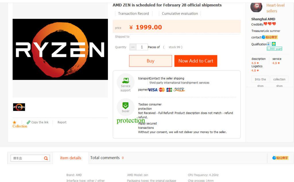 Listado un procesador Ryzen a 4.2 GHz por 275 euros