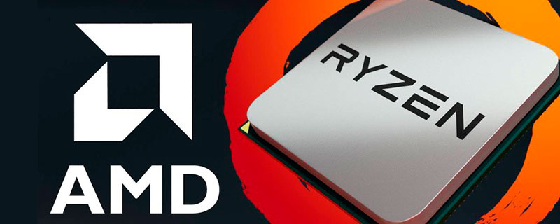 Photo of Posible procesador AMD de 16 núcleos y 32 hilos