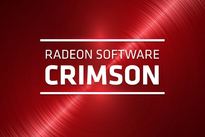 Photo of AMD lanza los drivers Radeon Software Crimson ReLive 17.6.1