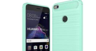 Mejores fundas y cristales templados para Huawei P8 Lite 2017