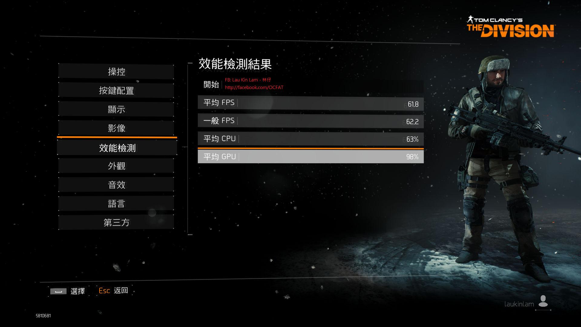 Radeon RX 580 ejecutando The Division