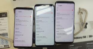 Algunos Samsung Galaxy S8 y S8+