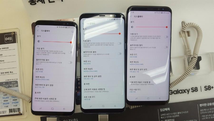 Algunos Samsung Galaxy S8 sufren una coloración rojiza en las pantallas amoled