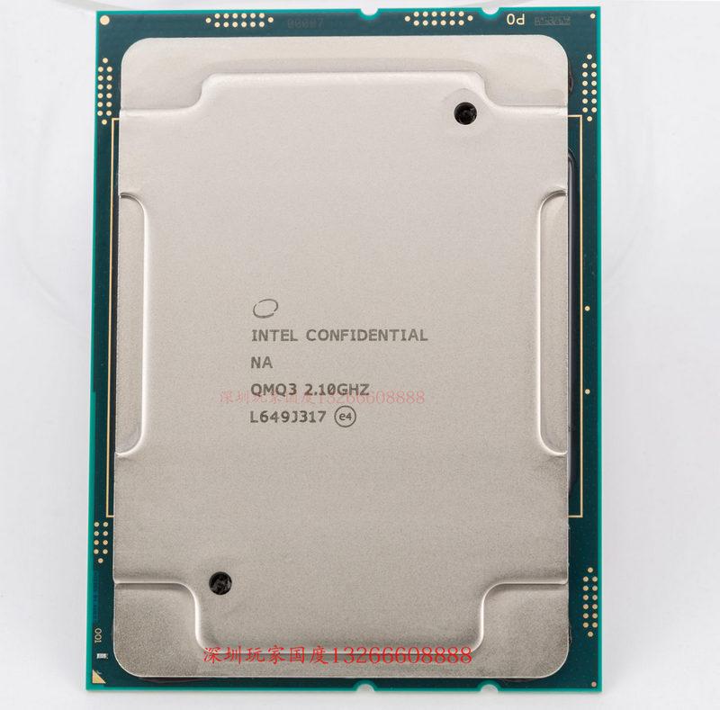 Intel Xeon Platinum y Gold filtrados con Cinebench