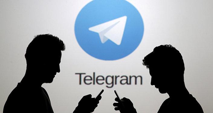 Photo of Telegram lanzará su criptomoneda en octubre de forma oficial