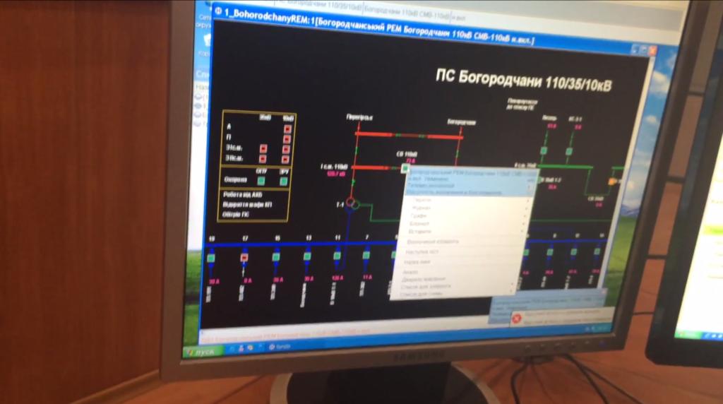 Graban a hackers controlando la interfaz de una red eléctrica