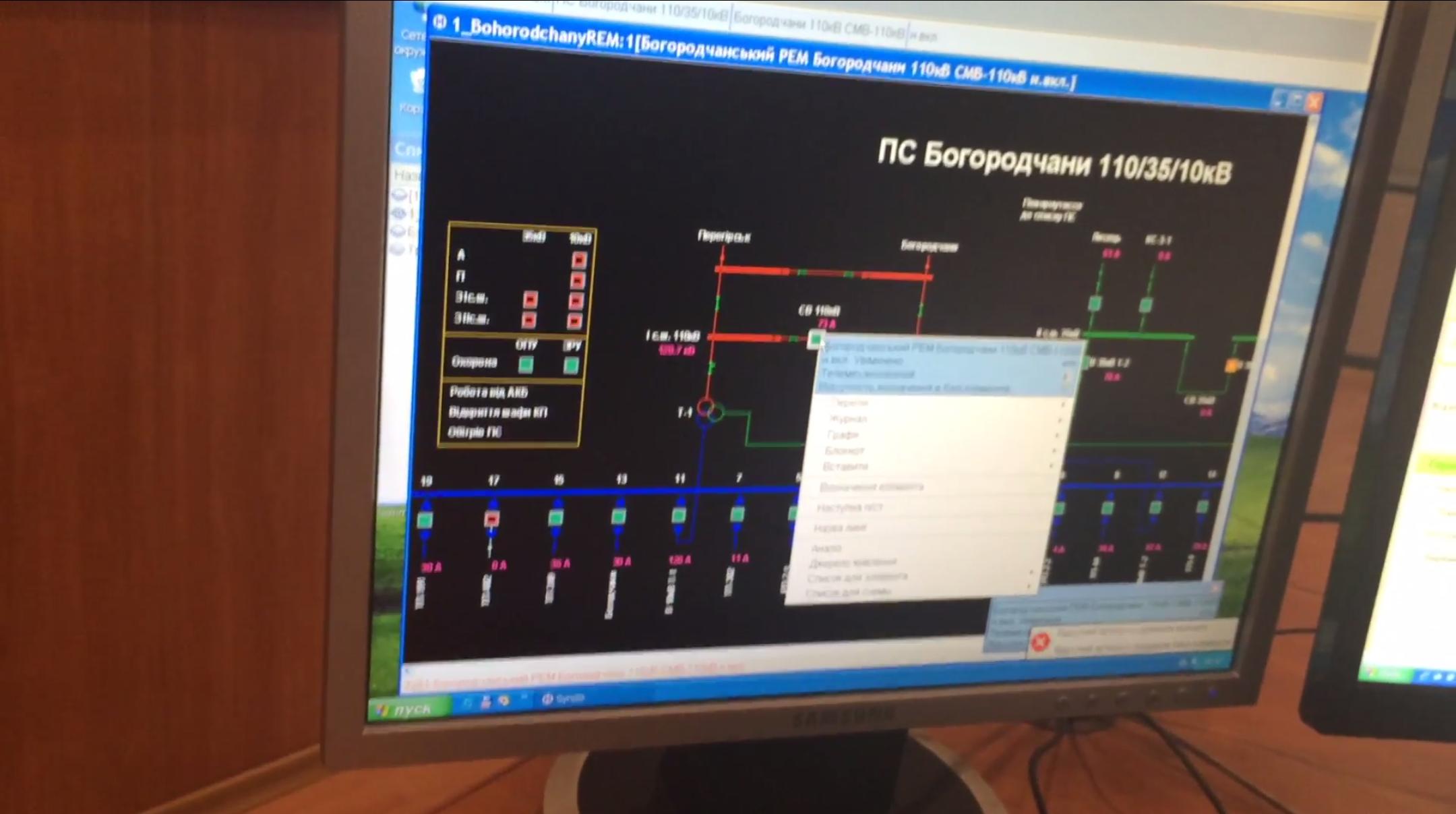 Photo of Graban a hackers controlando la interfaz de una red eléctrica