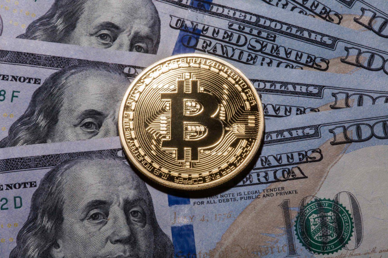 goldman sachs investuoja bitkoin
