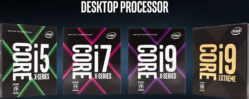 Core i9 7920X no alcanza los 3 GHz de reloj base