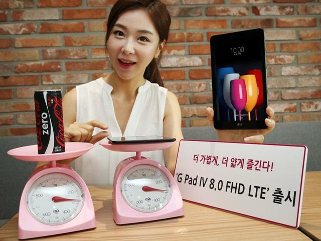 Photo of Te llevarás la nueva tablet de LG a donde tu quieras