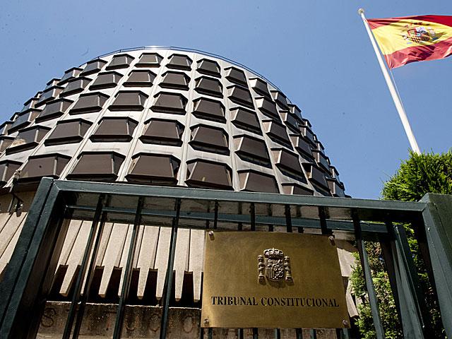 Photo of El canon digital catalán es anulado por el Tribunal Constitucional