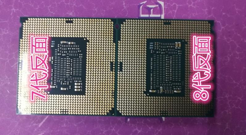 Mismo socket pero diferencias importantes en Core i7 8700