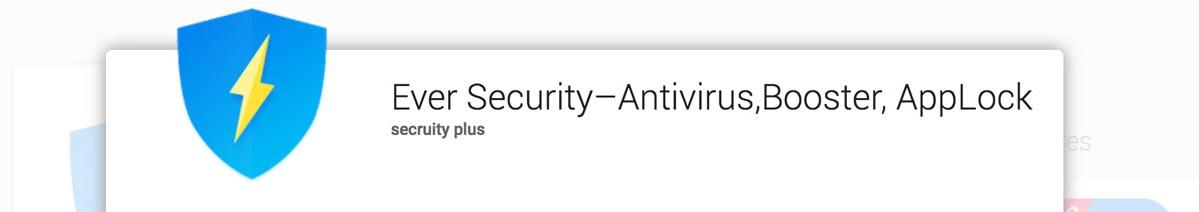 Photo of Ever Security: El antivirus más popular que no protege tu teléfono