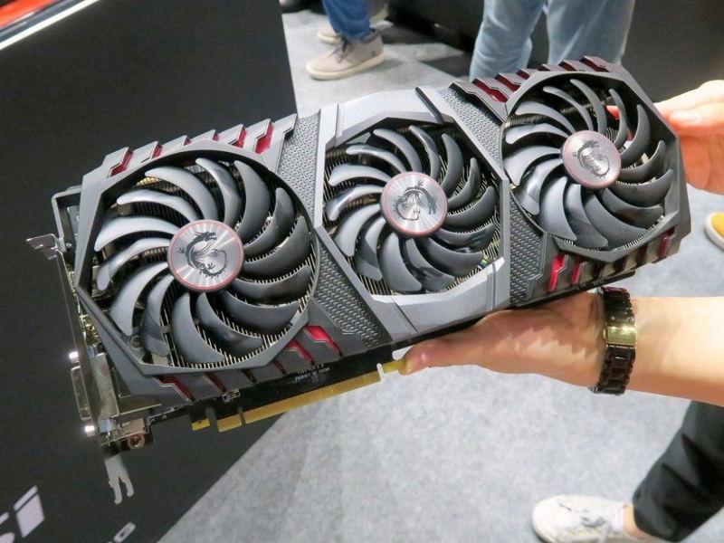 GeForce GTX 1080Ti Gaming X Trio