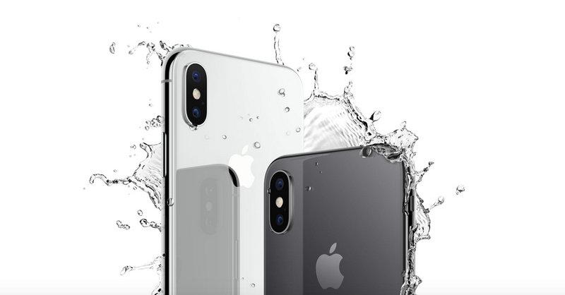 6abada372 Ayer ya os conté que existen muchas razones para comprar el nuevo iPhone 8,  en especial el modelo Plus, sin embargo, este iPhone 8 podría haberse  denominado ...