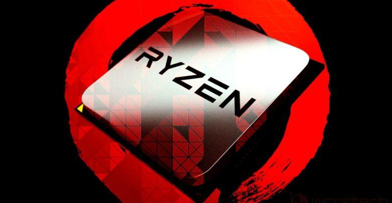 Photo of Se reportan procesadores Ryzen 5 1600X y 1600 con 8 núcleos funcionando