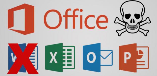 Photo of Distribuyen una actualización falsa de Microsoft Office a través de correos spam