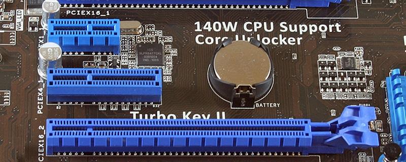 PCI Express 4.0 ha alcanzado la madurez y está listo