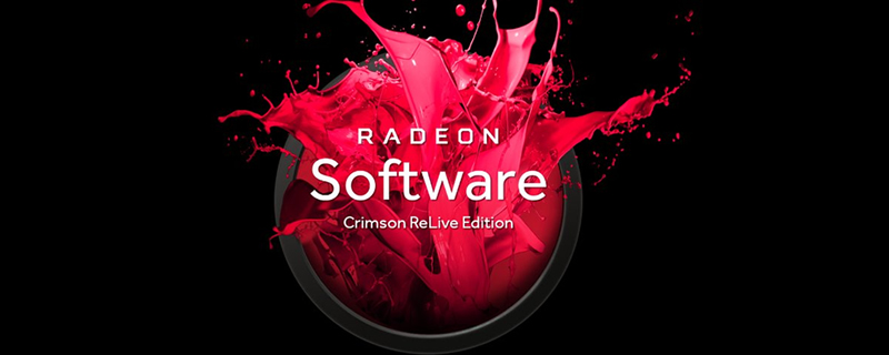 Radeon Software Crimson ReLive Edition 17.10.2