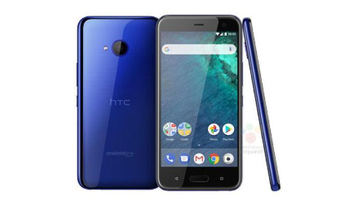 """Conoce las especificaciones del HTC U11 Life que llegará con Android """"puro"""""""