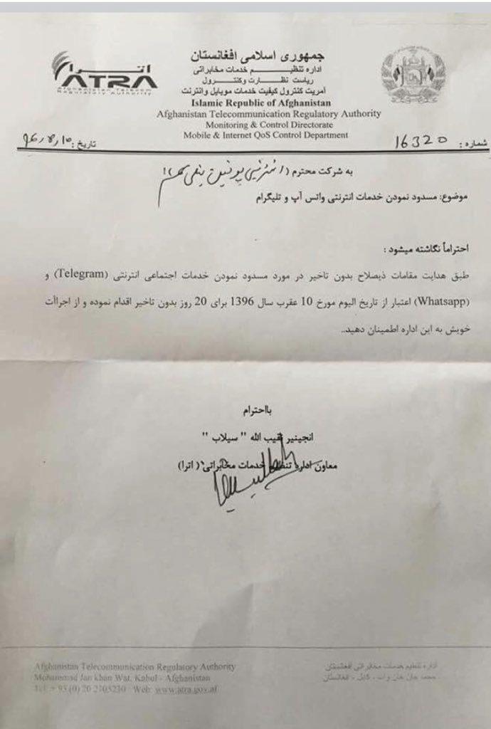 Afganistán suspende el uso de WhatsApp y Telegram