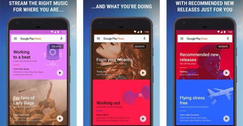 Solucionado un frustrante problema en Google Play Music