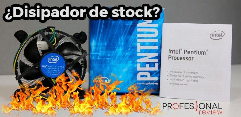 Photo of ¿Es recomendable usar el disipador de serie de un procesador?