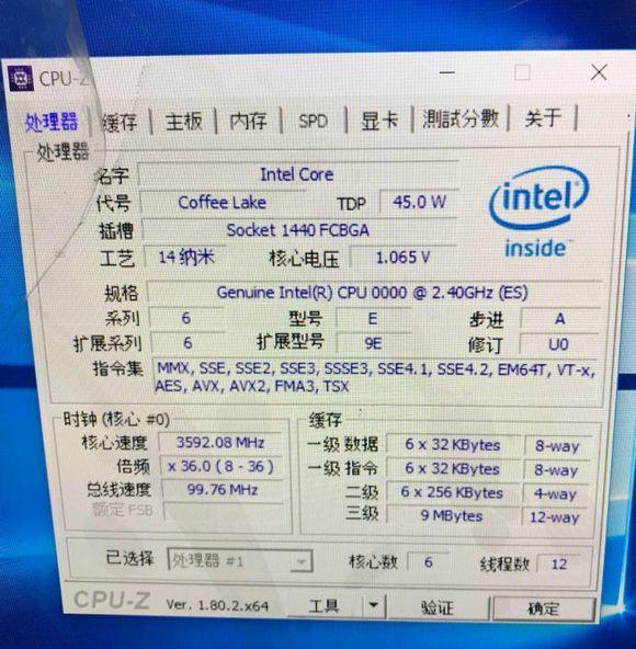 Core i7-8720HQ  trae los 6 núcleos a los portátiles
