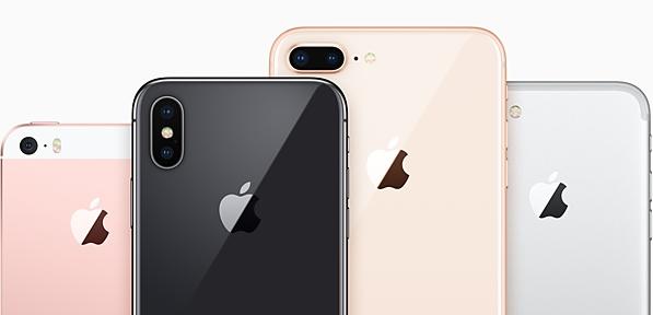 Photo of Revelado el motivo por el que muchos usuarios no han comprado los nuevos iPhone