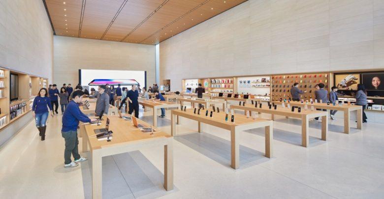 Apple Store de Corea del Sur