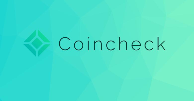 Photo of CoinCheck confirma el robo de 500 millones de dólares de la criptomoneda NEM