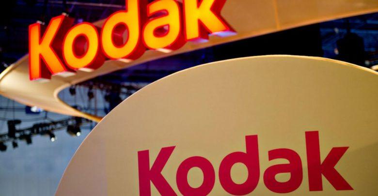 Photo of Kodak anuncia el lanzamiento de su propia criptomoneda