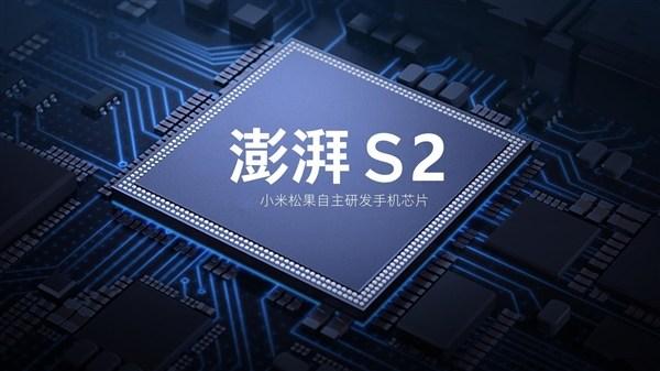 El procesador Surge S2 dará vida al Xiaomi Mi 6X